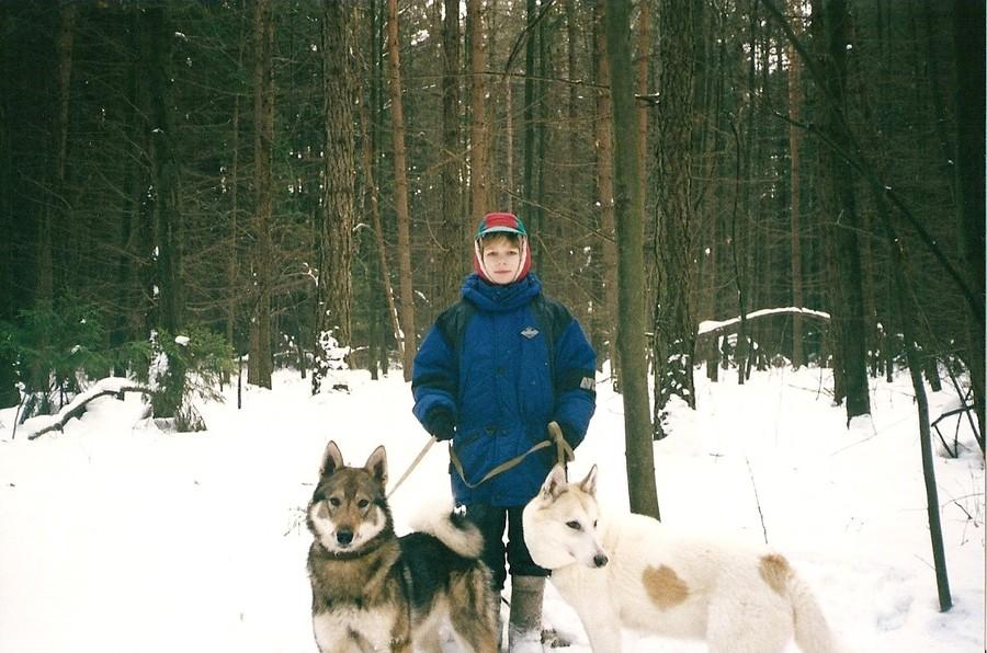 Снежка и Кудиар