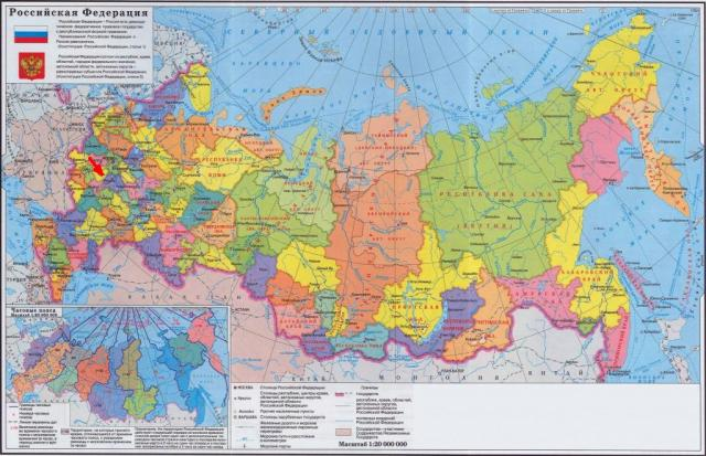 administrative_map_of_russia.jpg