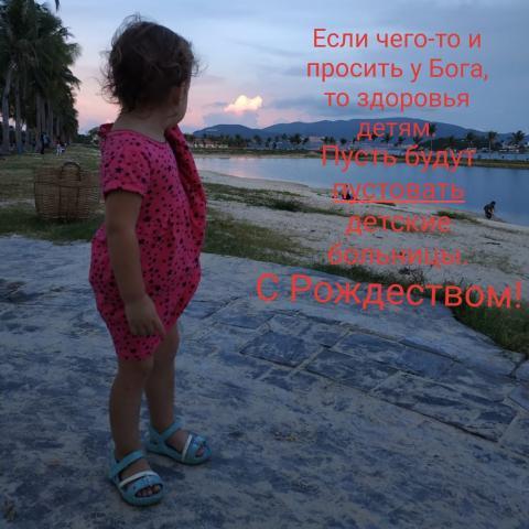 post-10539-0-27902600-1546804626_thumb.jpg