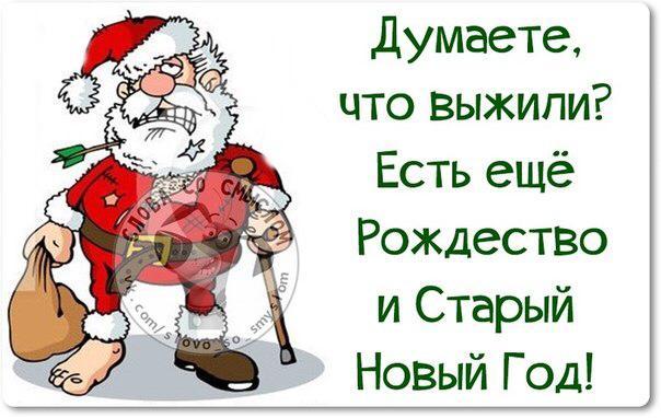 post-15-0-62084400-1546747030.jpg