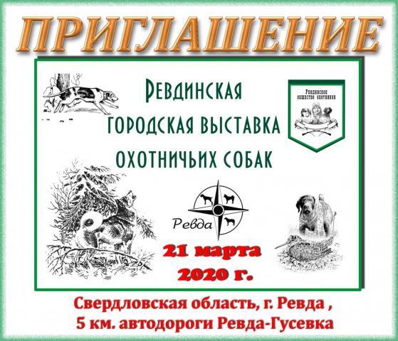 post-2607-0-82720800-1579537965_thumb.jpg