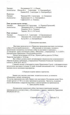 post-2607-0-33559200-1581321986_thumb.jpg