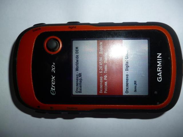 post-8797-0-70687400-1522312502_thumb.jpg