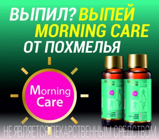 post-8916-0-99431900-1522007308_thumb.jpg