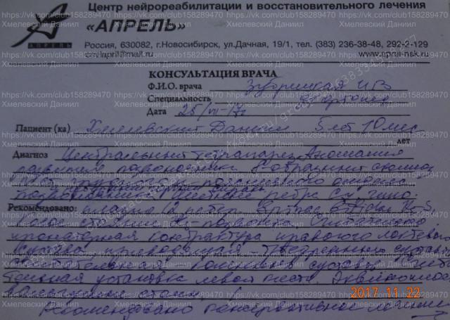 watermarked - документы 027_cut-photo.ru.png
