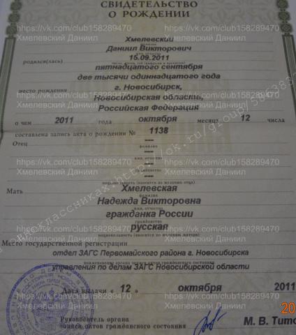watermarked - документы 032_cut-photo.ru.png