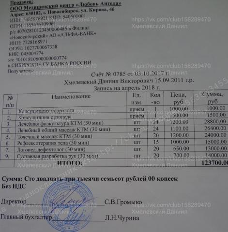 watermarked - документы 012_cut-photo.ru.png