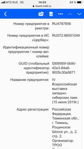 IMG-20190608-WA0000.jpg