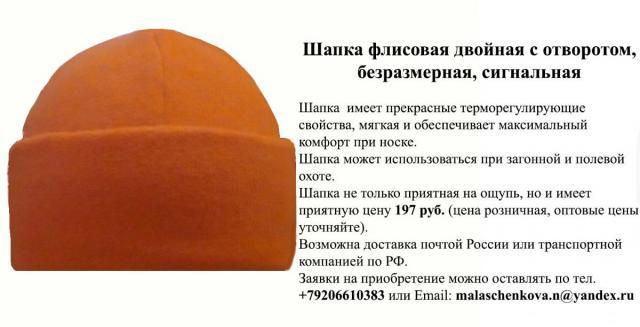 post-6927-0-31764000-1500468144_thumb.jpg