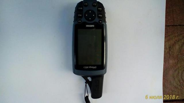 post-10007-0-02729300-1531116028_thumb.jpg