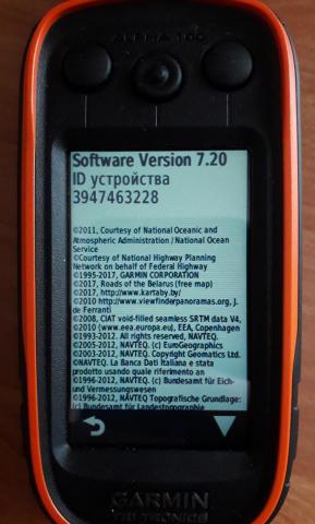 post-10342-0-48162300-1565094457_thumb.jpg
