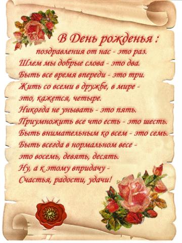 post-3048-014207900 1315070882_thumb.png