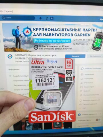 post-10739-0-70264800-1568377444_thumb.jpg
