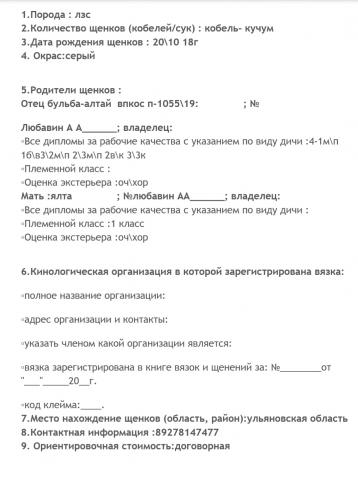 post-7851-0-95423100-1567598403_thumb.jpg
