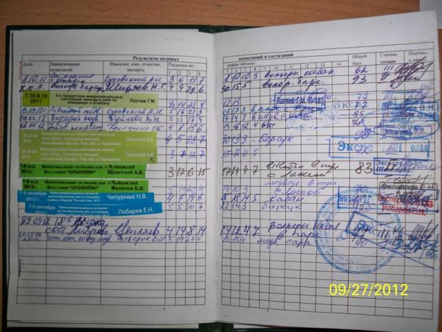 post-2686-000178100 1349421113_thumb.jpg