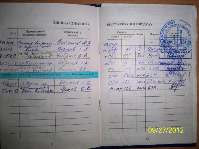 post-2686-090667300 1349421572_thumb.jpg