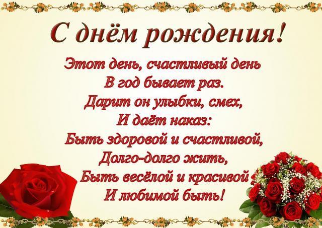 post-3095-057490600 1350469536_thumb.jpg