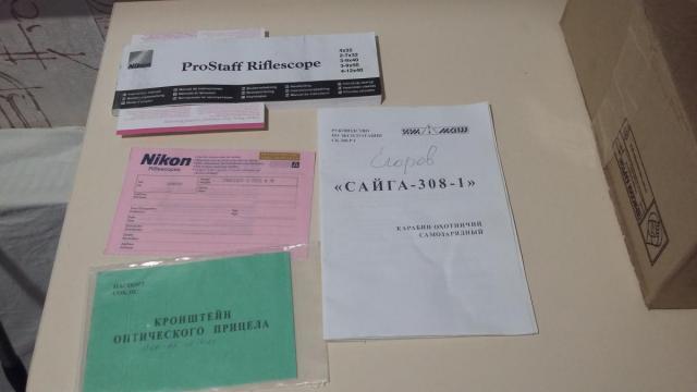 post-7048-0-42835800-1571159016_thumb.jpg