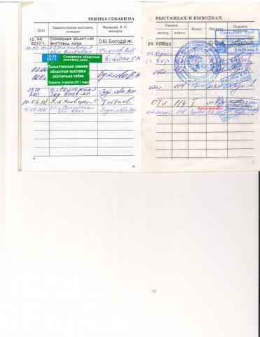 post-3398-009525300 1352884574_thumb.jpg