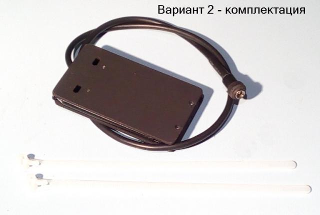Bars-H1v2-с.jpg