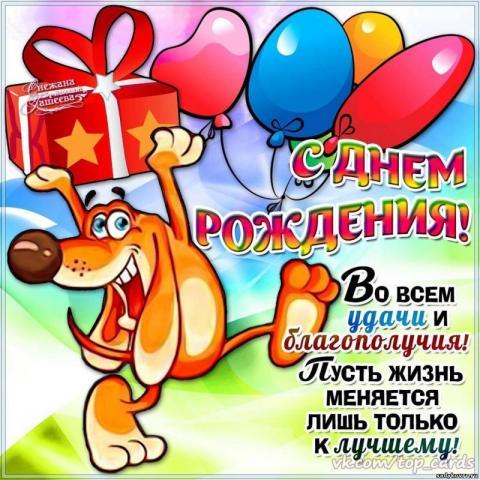 post-5707-0-37660700-1543078010_thumb.jpg
