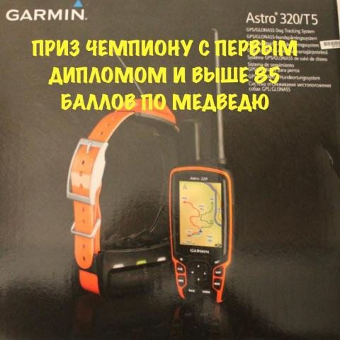 post-7904-0-59418600-1541333746_thumb.jpeg