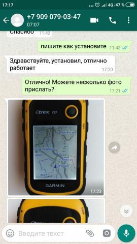 post-10739-0-27063200-1574835533_thumb.jpg