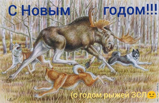 post-6018-0-97791200-1514713897_thumb.jpg
