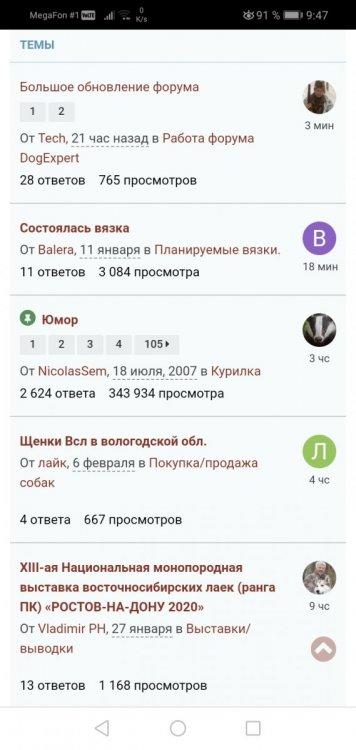 Screenshot_20200215_094742_com.android.chrome.jpg