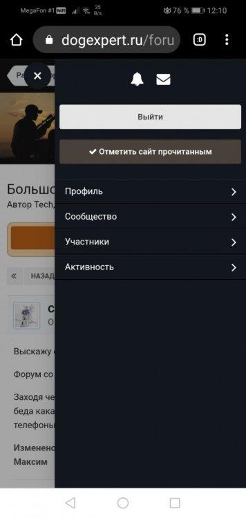 Screenshot_20200215_121013_com.android.chrome.jpg