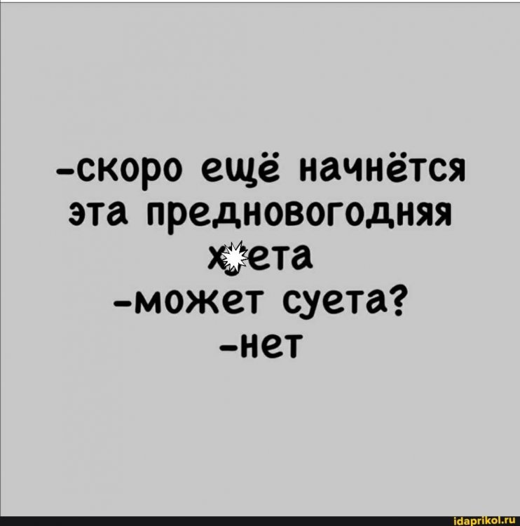 9ffcd54c0ae13a767ec29ae26a800c053585a53d4fcdc28c3684e63d91b59b0e_1.jpg.jpg