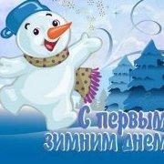 Борис Федисов73