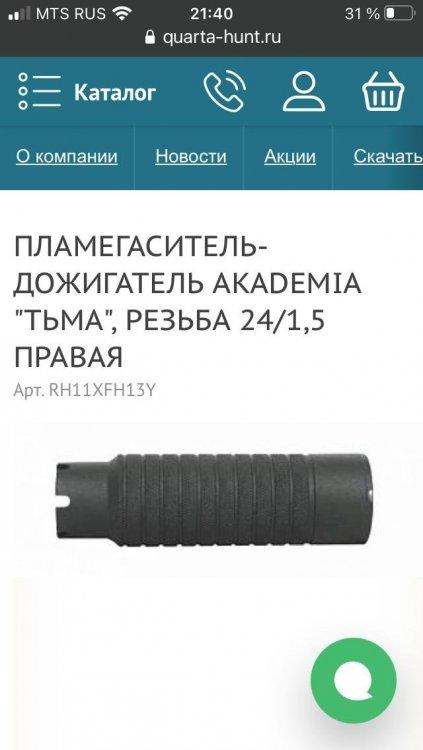 IMG-20201110-WA0027.thumb.jpg.5a0aceb1d088013e55070adb9d7d1924.jpg