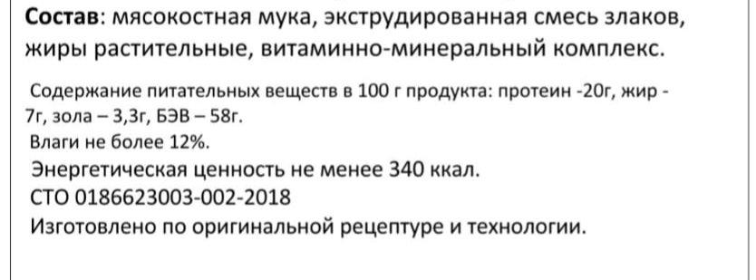 20210204_100733.jpg