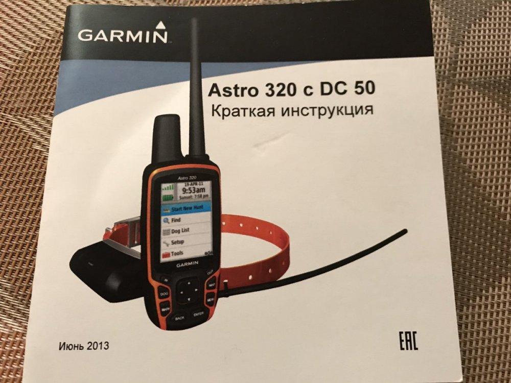 3DEFF878-6600-40CA-A846-5DC6348CB2A4.jpeg
