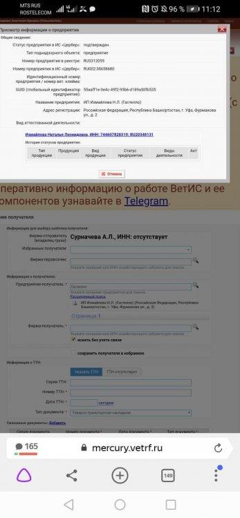 IMG-20210317-WA0003.jpg