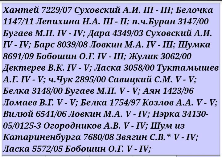 Screenshot_2021-03-31-00-51-06-1.png.e632757b834a8bc42d35af64833783b3.png