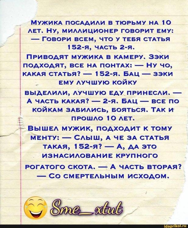 3f2674fbc4ae32957bcb732722100dedb976d4dc26075283addd3927289aecd0_1.jpg.jpg