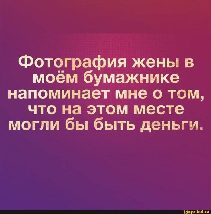 51589883ea343fa6a70c7af637bb6754d0838d8fee09003d4bfa466243282c3e_1.jpg.jpg