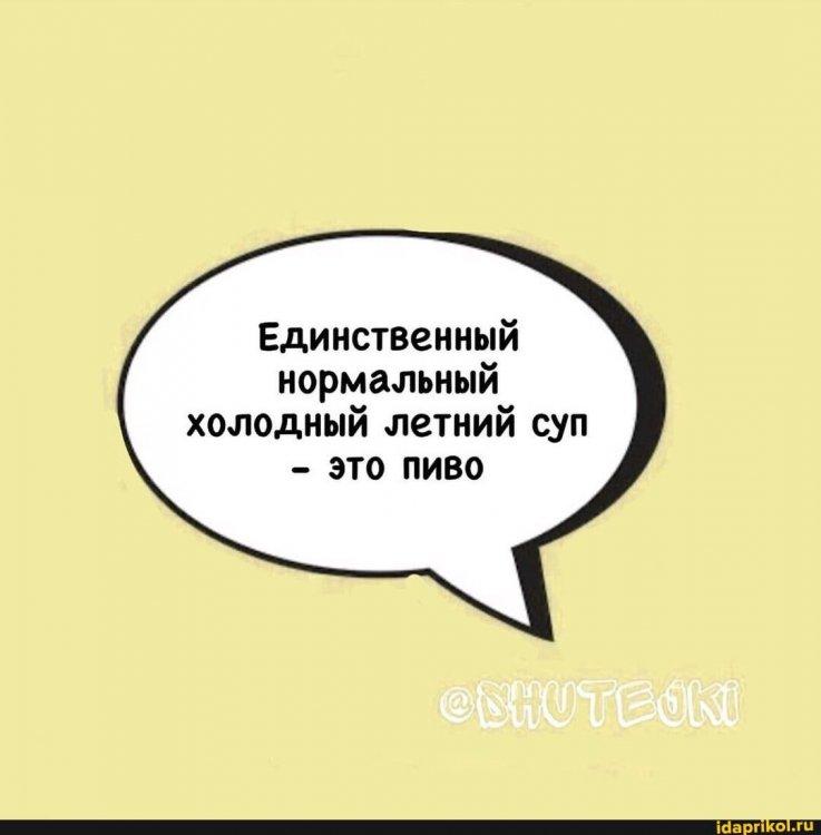 99bbb6bbd9fae50e458486cf6693c0b2e3d861af76dfa13cfae244595b0e748d_1.jpg.jpg