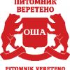 КОНСТАНТИН ВЕРЕТЕНО
