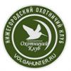 96-я Нижегородская областная выставка охотничьих собак 02.06.19г. - последнее сообщение от Олег555