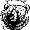Охота на лося - последнее сообщение от Урманка