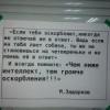 Пропали 2 ЗСЛ - последнее сообщение от Sochegir